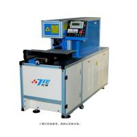 Buy cheap SJLB-60Bcarbon dioxide laser stripping machine product
