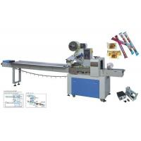 Buy cheap Pillow Packing Machine KD-260 from wholesalers