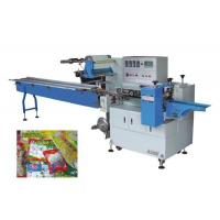Buy cheap Pillow Packing Machine KD-600 from wholesalers