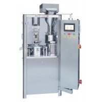 Buy cheap Pillow Packing Machine NJP-200/400 from wholesalers