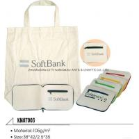 China Natural Color Fabric Dust Clothing T-shirt Cotton Promotional Shoulder Bag / Packing Bag on sale