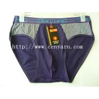 Quality man underwear for sale
