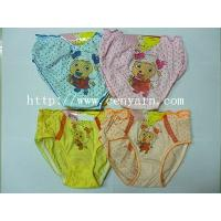 Quality children underwear for sale