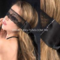 Buy cheap Women's Lingerie Rhinestone Lace Ribbon Eye Mask from wholesalers