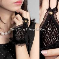 Buy cheap Women's Lingerie Peacock Mesh Flounce Short Gloves from wholesalers