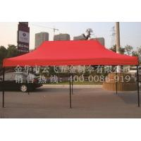 China Folding tent exhibition on sale