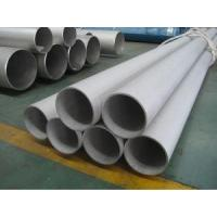 Buy cheap Corrosion Resistance STAINLESS 310 Forgings Pipes Tubes Bars Plates Sheets Strips Wires Rods from wholesalers