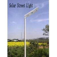 Buy cheap Quick Install 20W Good Price Integrated Long Life Solar Street Light from wholesalers