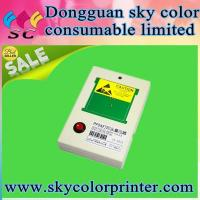Quality Printer/Cutter/sublimation machine For Epson Printhead for sale