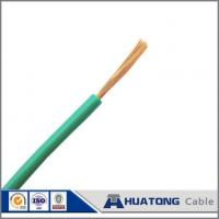 Quality Copper Conductor PVC Insulated Electrical Wire House Wire for sale