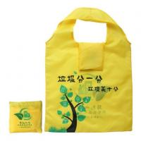 Promotional Shopping Bag Good Quality Eco Friendly Bags Foldable in Pouch China