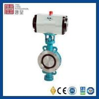 China API Standard High Performance Low Pressure Wafer Lug Cast Steel Triple Eccentric Butterfly Valve on sale