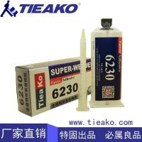 Transparent epoxy resin structural adhesive 6230