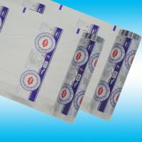 Quality CPP roll film/toilet automatic packaging film /family packaging film/plastic film for sale