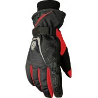 Buy cheap MC21-GLOVES-WATERPROOF & THERMAL GLOVES from wholesalers