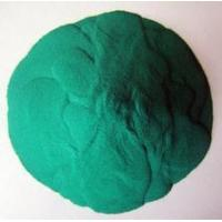 Buy cheap Copper chloride oxide product
