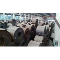 China Carbon steel Hot rolled coil on sale