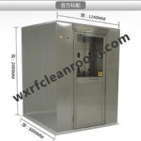 Buy cheap High Quality Automatic Cleanroom,purifying Air Shower Clean Room,air Shower Chamber from wholesalers