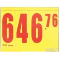 Buy cheap The K005 column type digital card from wholesalers