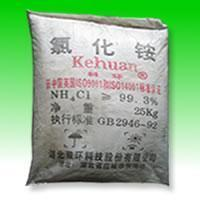 Buy cheap Composite Materials Product Ammonium chloride product