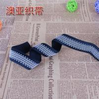 Quality garment accessories no slip elastic band for sale