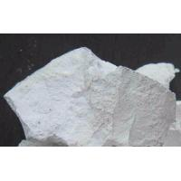 Buy cheap Quicklime/Calcium Oxide/CaO with competitive price product