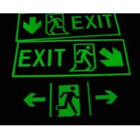 Buy cheap Glow Sign Sheets Manufacturer from wholesalers