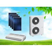 Quality ACDC On Grid Solar Air Conditioner Floor Ceiling Type High Quality for sale