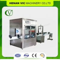 Buy cheap Full Automatic Edible Oil Filling Machine from wholesalers