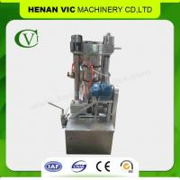 Buy cheap Virgin Coconut Oil Production Machine 6Y-300 from wholesalers