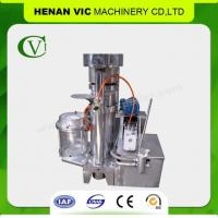 Buy cheap Integrated Olive Oil Extraction Machine with CE 6Y-230-I from wholesalers