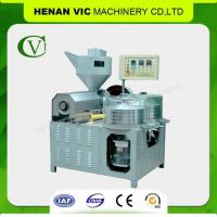 Buy cheap Speed Regulation Sunflower Oil Extraction CY-300 from wholesalers