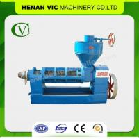 Buy cheap Big Capacity Seed Oil Press with Working Video 6YL-165 product