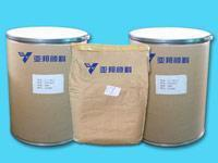 Quality Phthalocyanine Pigment for sale