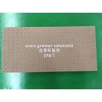 Buy cheap Rootcube Cutting Substrate 5000 276hole from wholesalers