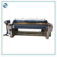 Buy cheap QH720 Hydrophobic Fiber 900RPM Dobby Shedding Water Jet Machine Manufacturers for Sale from wholesalers