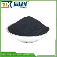 Quality Wood Charcoal Powder Activated Carbon PAC For Water Purification for sale