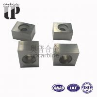 Quality N18-1 tungsten carbide insert for heavy mill for sale