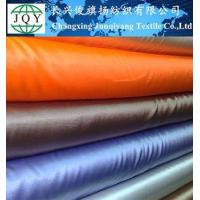China satin bedspreads/satin fabric price in india/satin jackets wholesale on sale