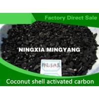 Quality Activated carbon 1 Gold extraction of activated carbon for sale