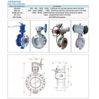 China Flange Eccentric Butterfly Valve on sale