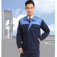 Quality WST-1 the ordered work suit for sale