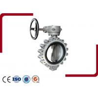 China Double Flange Double Eccentric Butterfly Valve on sale