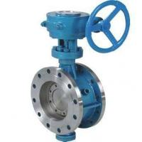 China Flanged Triple Eccentric Butterfly Valve on sale
