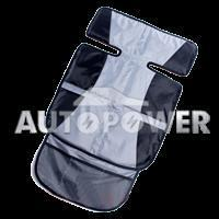 Buy cheap BATTERYCHARGER 210car organizer product