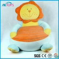 Quality Lion Plush Toy With Baby Bell Made For Baby, Stuffed Soft Lion Rocking Horse Children Like Most for sale