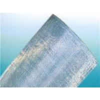 Quality Bright Aluminum Insect Window And Door Fly Screen Wire Mesh for sale
