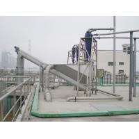 Buy cheap Type XSF、XLCF Spiral Sand(Coarse Granule)Separator product
