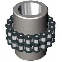 GL rollar chain coupling