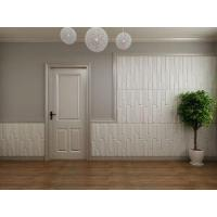 Quality Plant Fiber Modern Wall Coveting Panel Wall Texture Panel for Interior Decor for sale